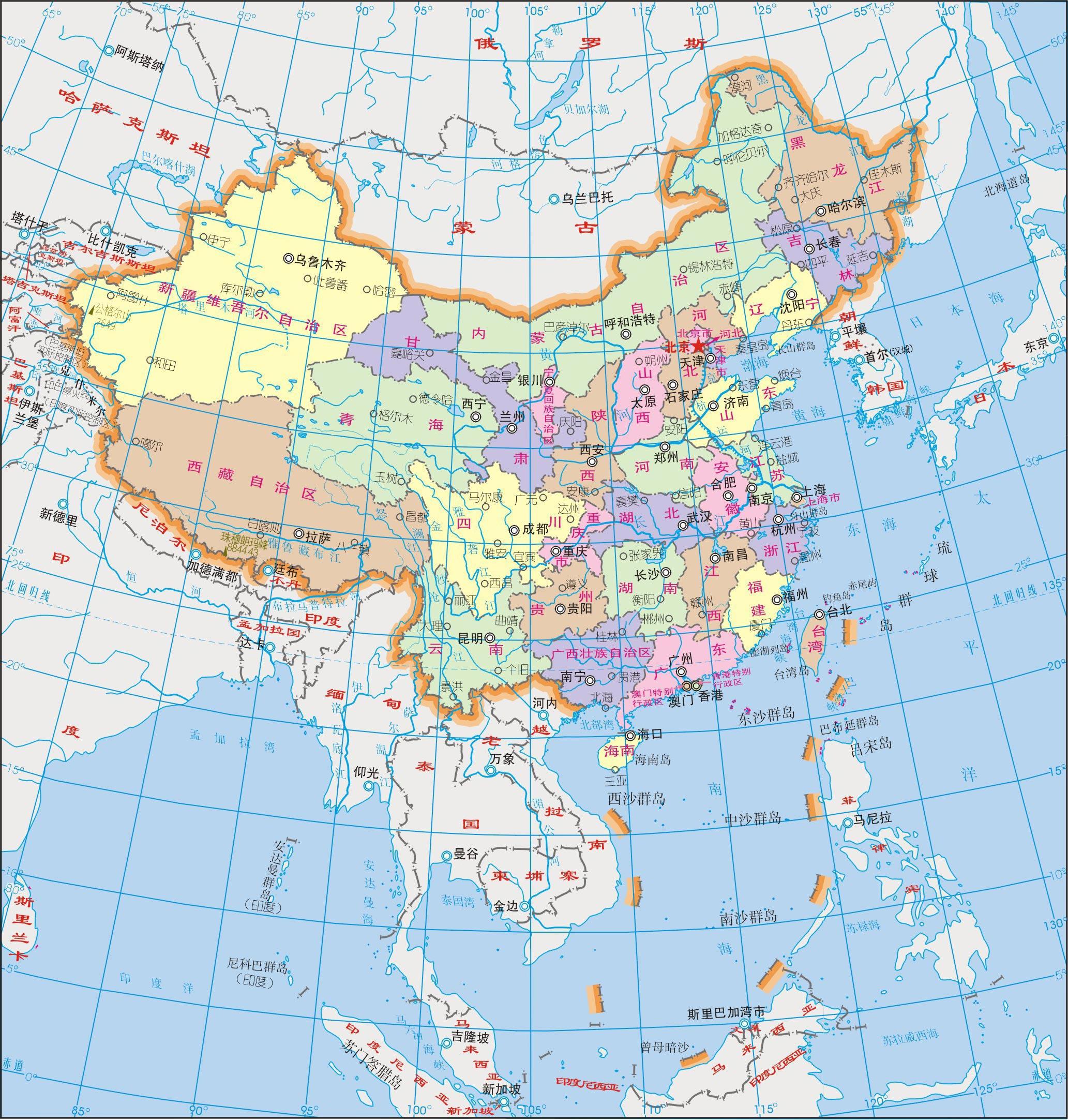 中国行政区划全图