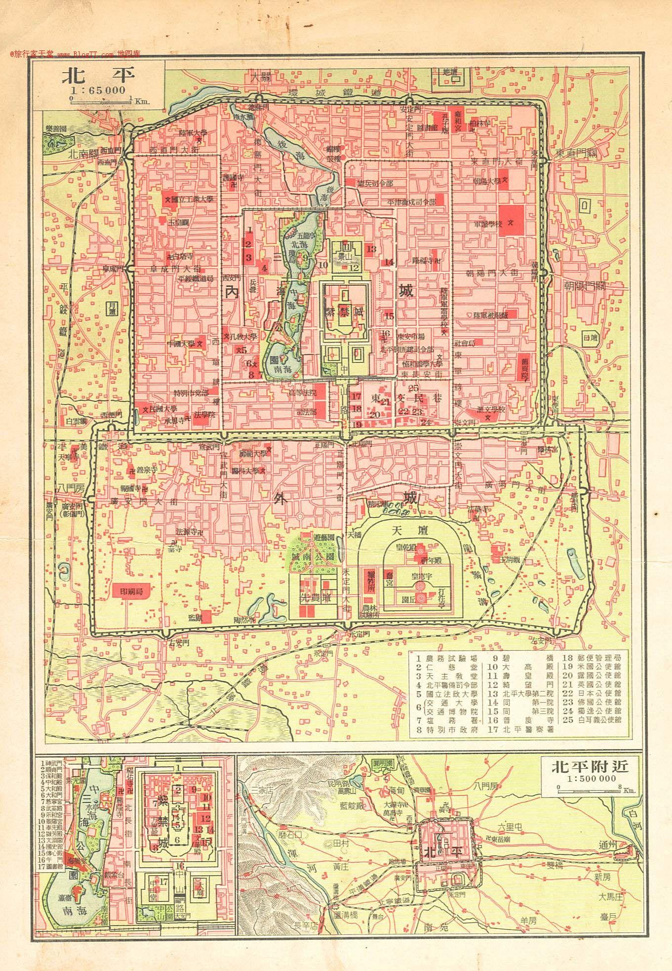 北京在中国地图_北京地图,北平老地图,辖区全图 | 点滴之间 聚沙成金