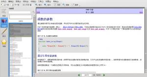 Okular打开文档后显示效果