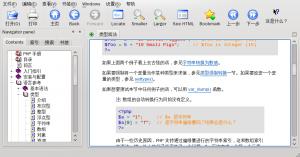 kchmViewer打开文档后显示效果