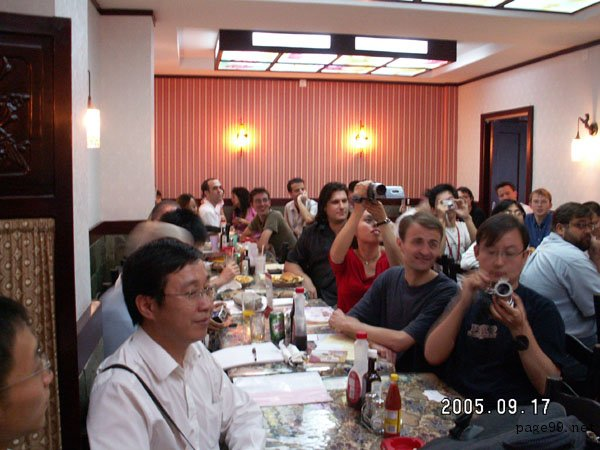 Beijing GNU/Linux Club
