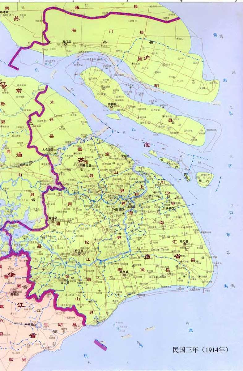 民国三年 上海地图