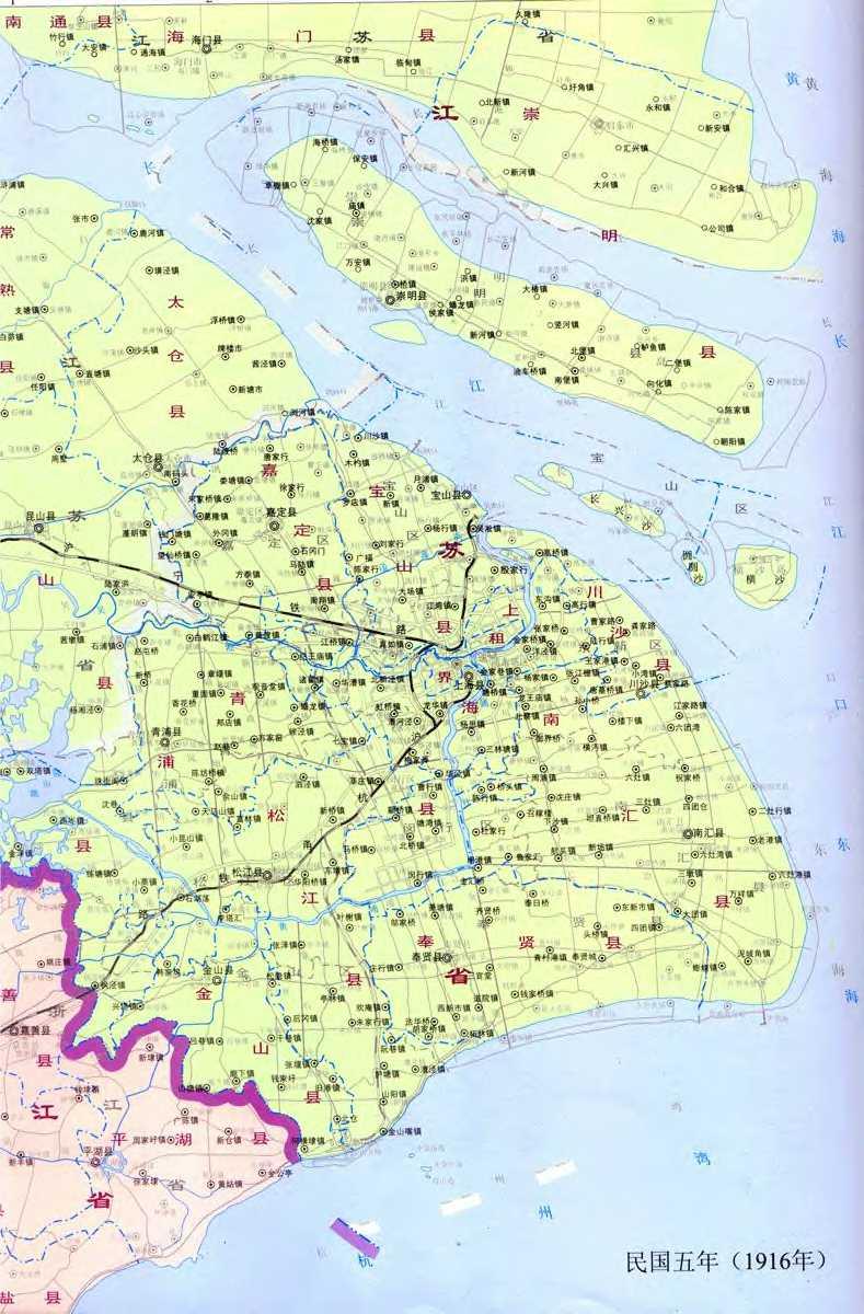 民国五年 上海地图