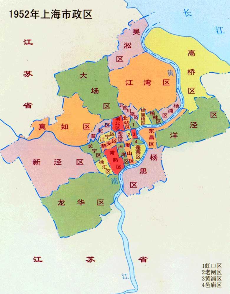 1952年上海市政区 上海地图