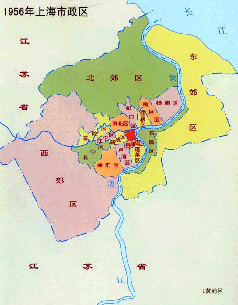 1956年上海市政区 上海地图