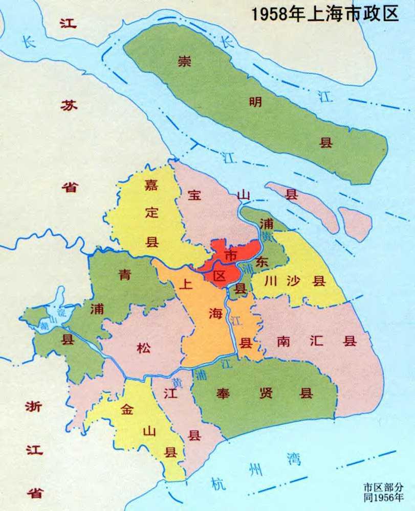 1958年上海市政区 上海地图
