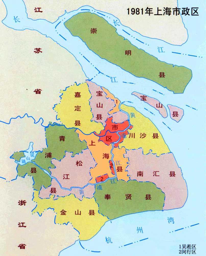 1981年上海市政区 上海地图